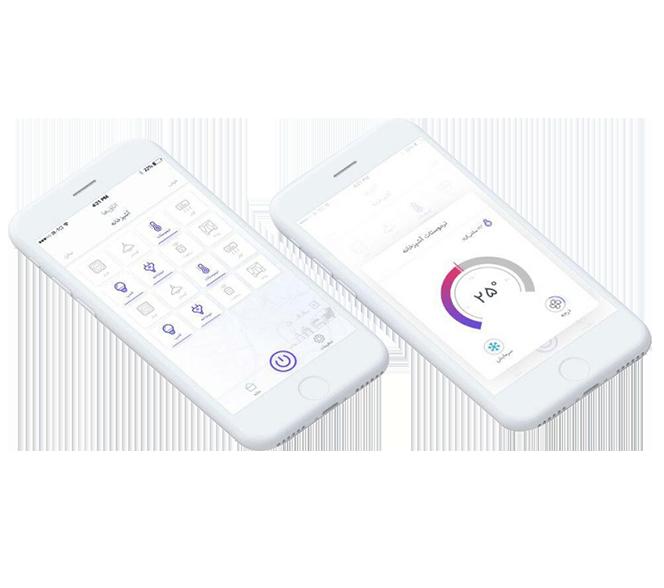app-in