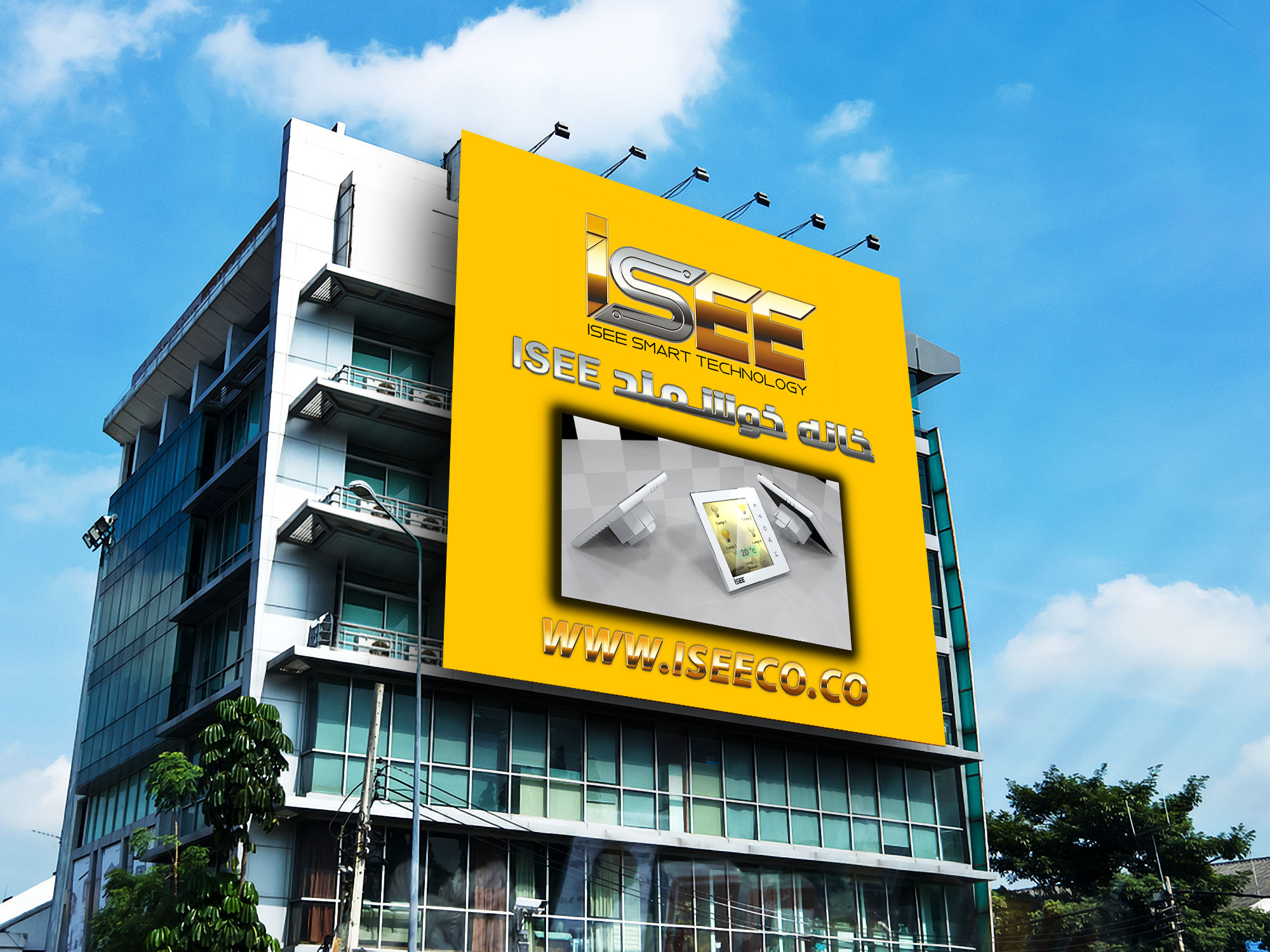 Free-Outdoor-Advertisement-Building-Billboard-Mockup-PSD