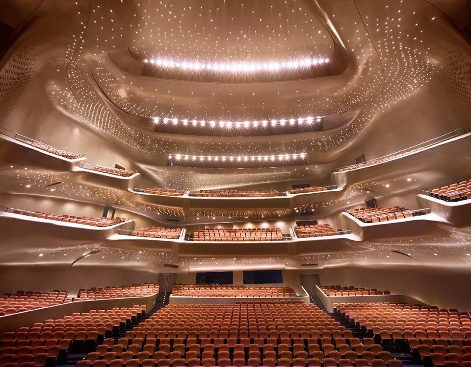 سالن آمفی تئاتر هوشمند